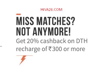 freecharge d2h20 hiva26