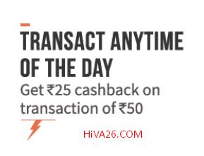 freecharge fc25 hiva26