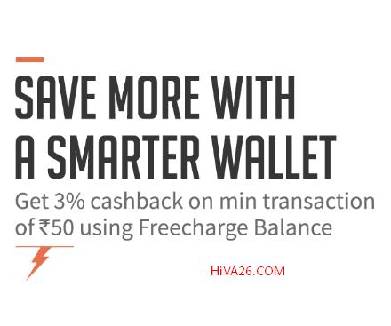 freecharge-3fc-cashback-code-hiva26