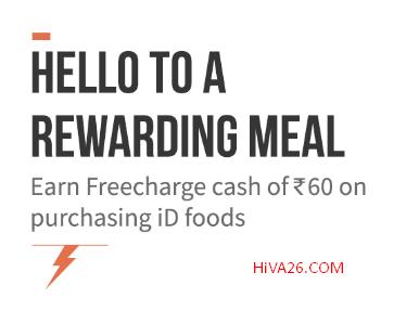 freecharge iD food offer hiva26