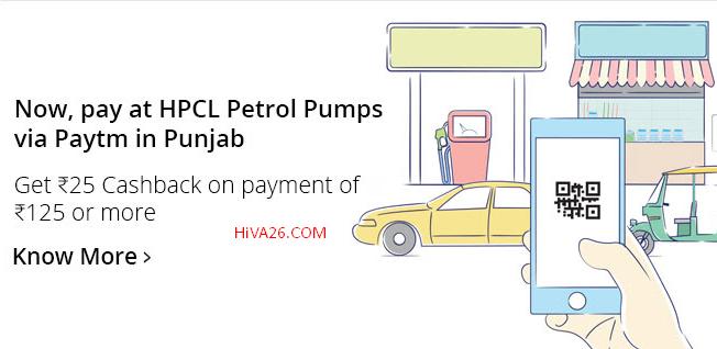 paytm-cashback-on-hpcl-petrol-pump