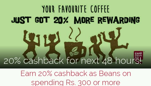 ccd cashback offer hiva26
