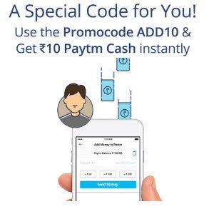 free paytm cash paytm loot hiva26