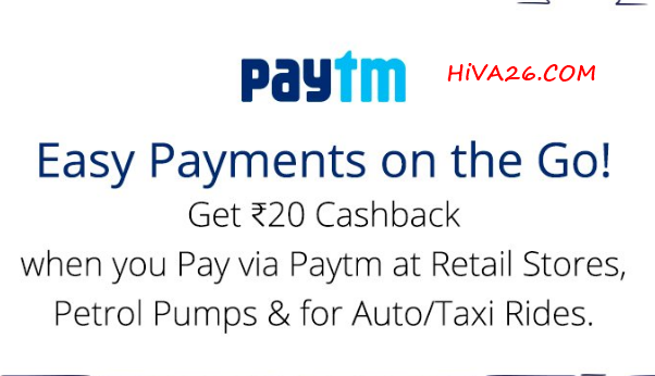 paytm retail stores cashback offer hiva26