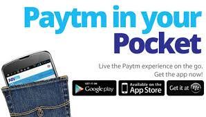 free paytm cash hiva26