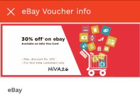 ebay discount coupon on using udio visa card hiva26