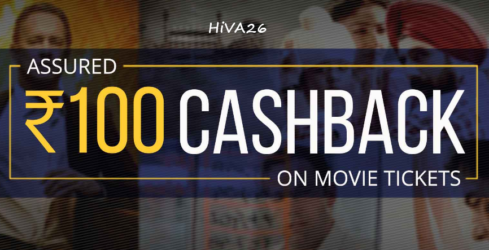 paytm movies 100 cashback